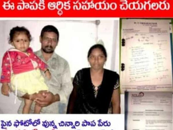 Help Vahini Turapati Fight Acute lymphoblastic Leukemia
