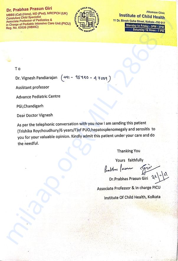 Transfer From Kolkata Nursing Home