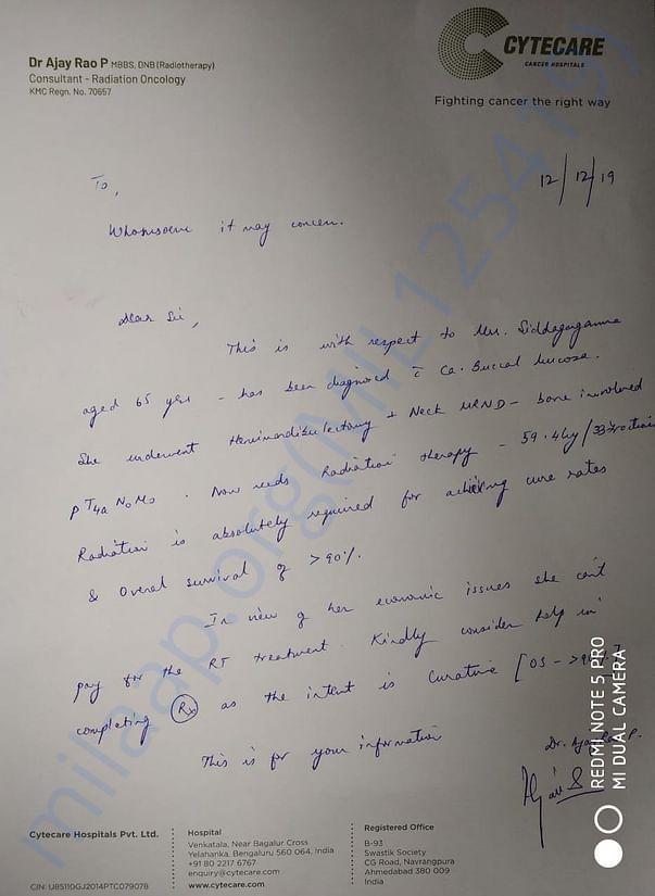 Treating Dr Notes & Estimate Letter