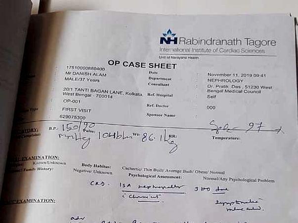 Please Help Danish Alam raise fund for Kidney Transplantation