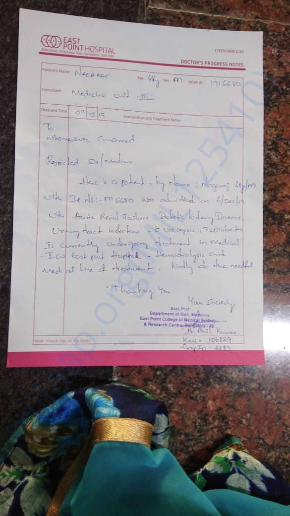 Hospital Treatment letter