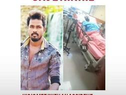 Help my friend Nikhil recover from accident
