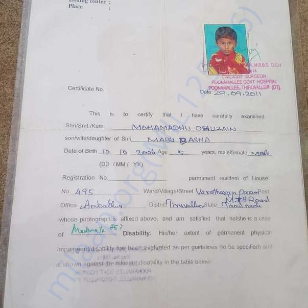Medical report front
