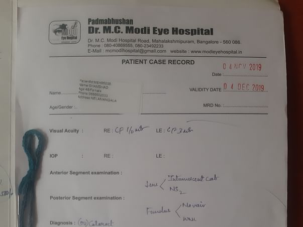 Support Shamshad Banu Recover From Eye Cataract