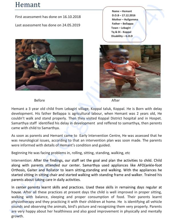 Case story for our Early Intervention Center