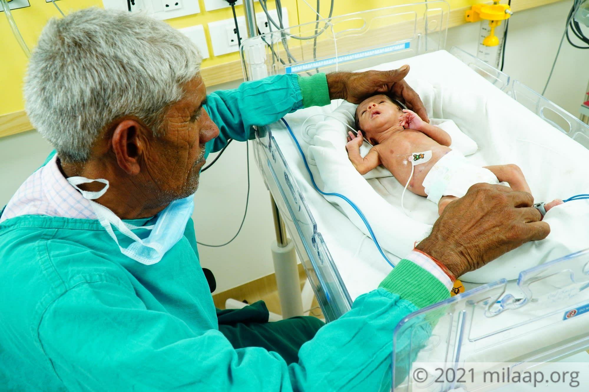 Baby of sunita 18.12 25 npbhlm 1576739974