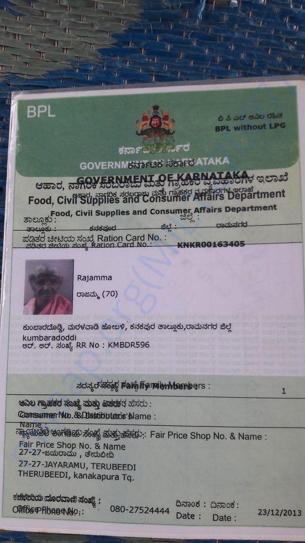 Rajamma ration card