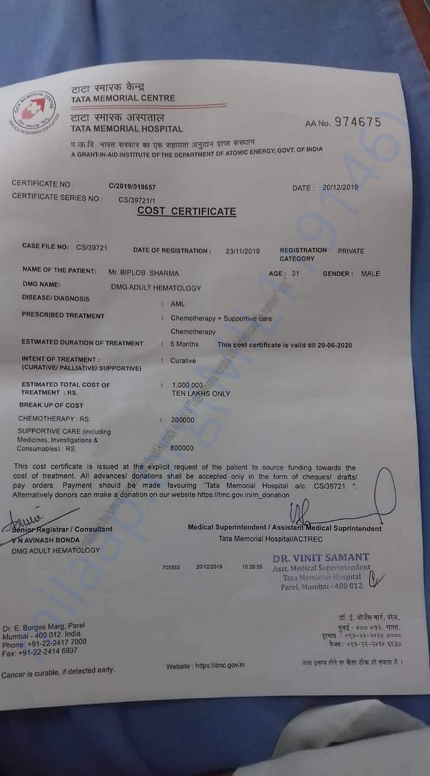 Document From Tata Medical Centre
