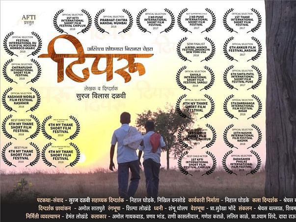 We need a funds for producing the Hindi non feature film.