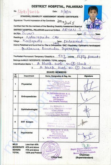 Aryan Medical Certificate - 2016
