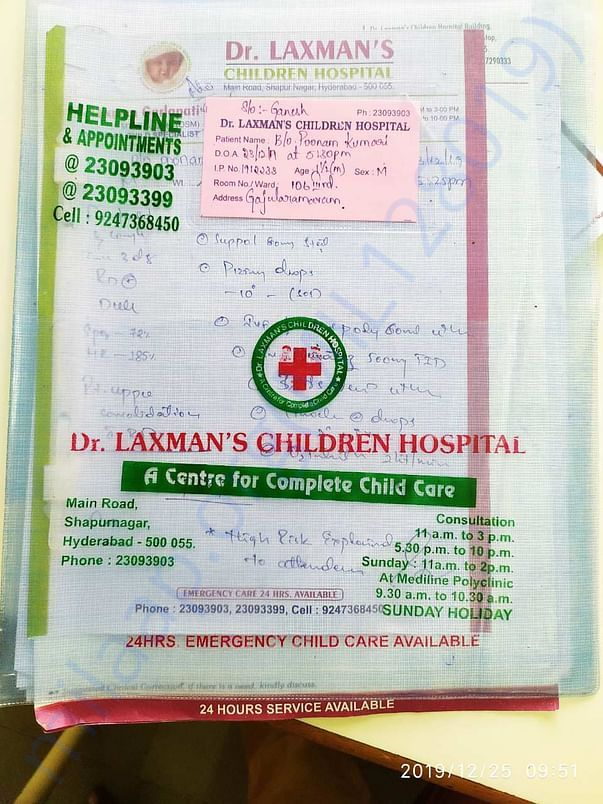 Hospital admition form