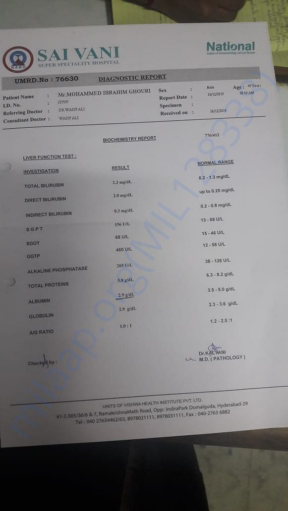 it is a ultrasound report and ablood  test report