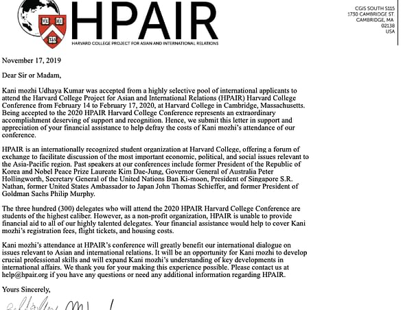 Help Kani attend HPAIR 2020