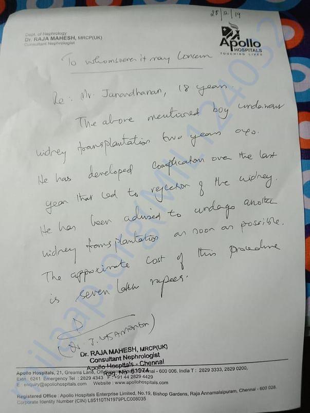 Enclosed Doctor Estimation Letter