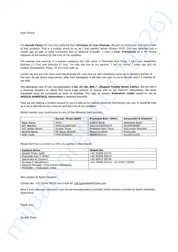 Suresh's Health advisory and estimation letter