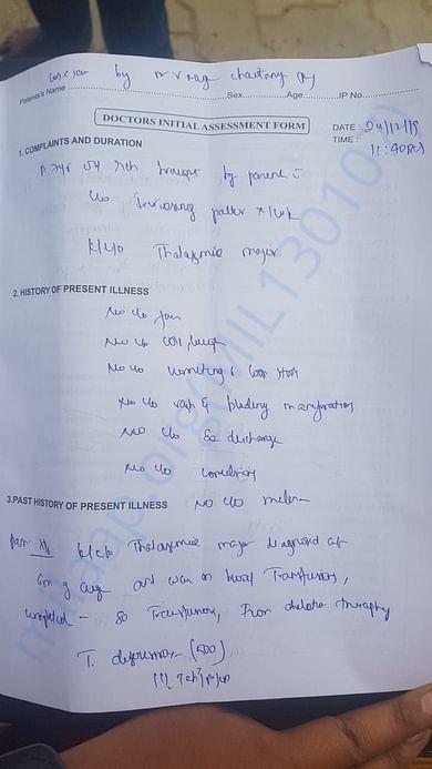 Poojitha Doctors Intital Assessment Form