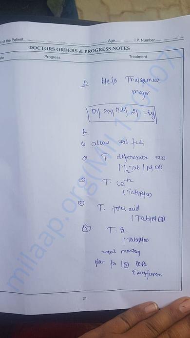 Poojitha Doctors Orders & Progress Card_1