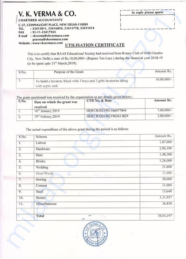 Fund Utilization Certificate for Building Toilet