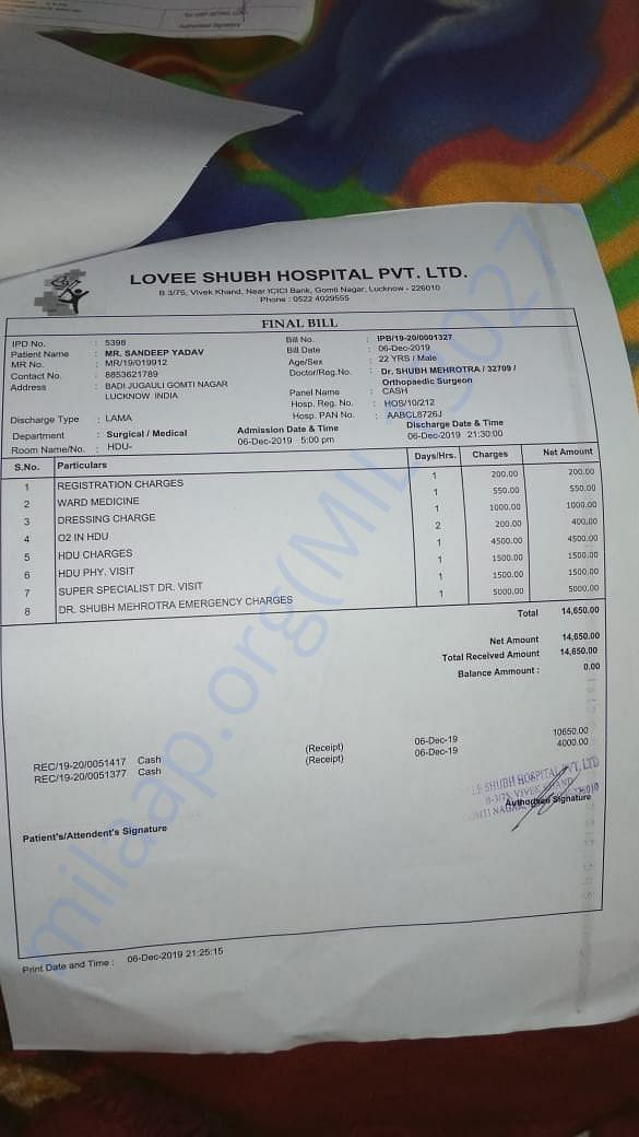 medical invoice 3