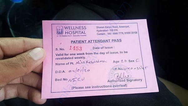 ICU Admission Pass