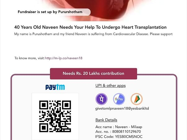 40 Years Old Naveen Needs Your Help To Undergo Heart Transplantation
