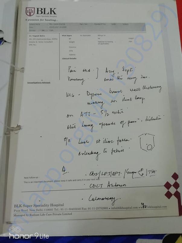 BL Kapoor Prescription Pg1