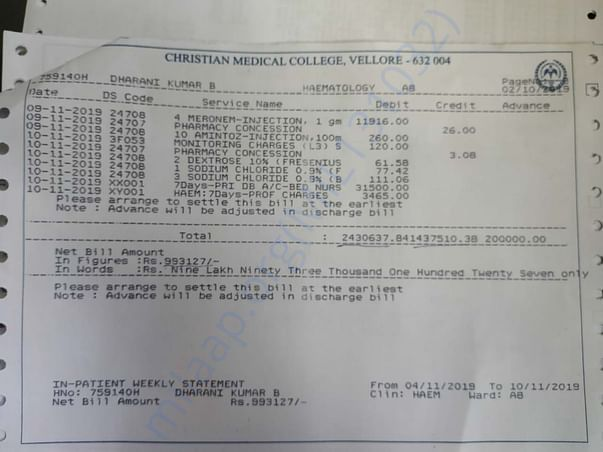Bill for Chemotherapy