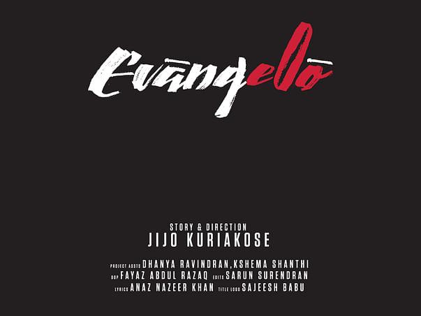 Evāngelō- A Short film!