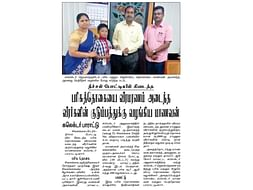 Dhayananth needs a liver transplant in the next few days to live