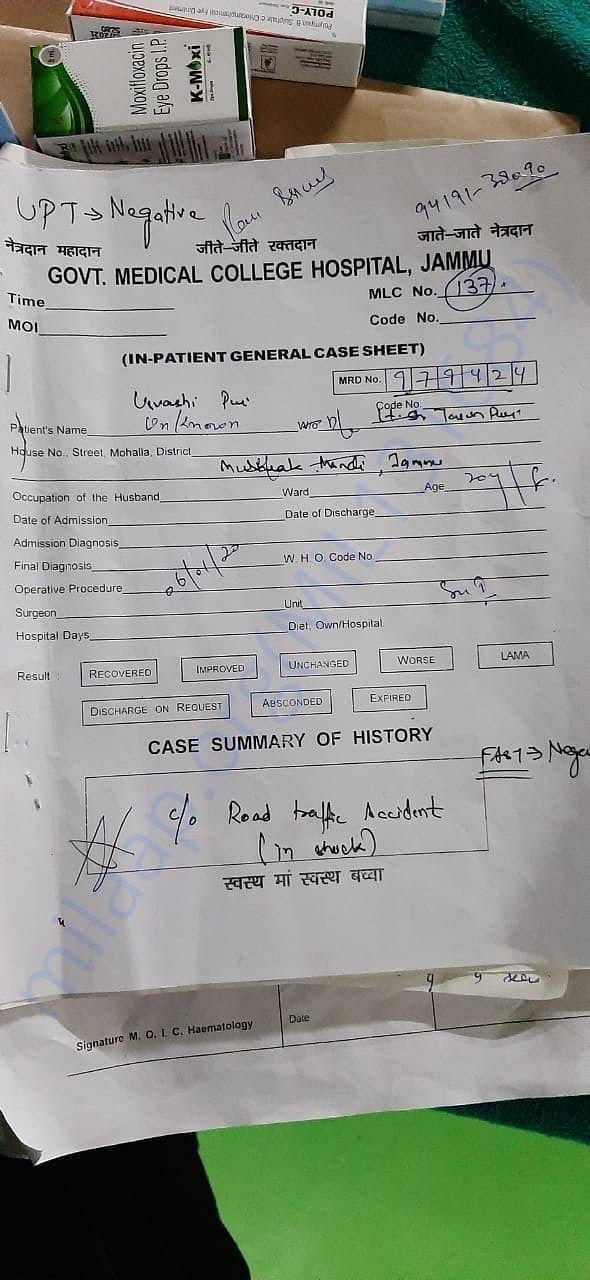 GMC Jammu Medical Report