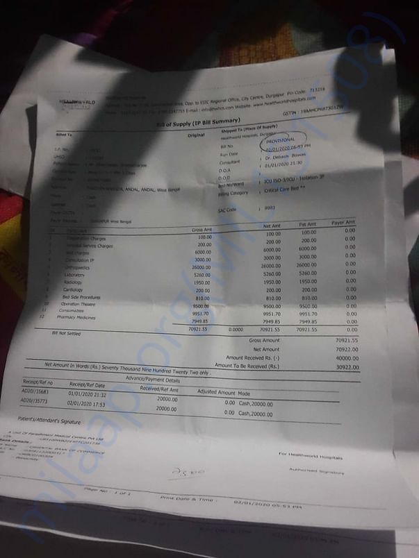 Initial Bill and Medical Report