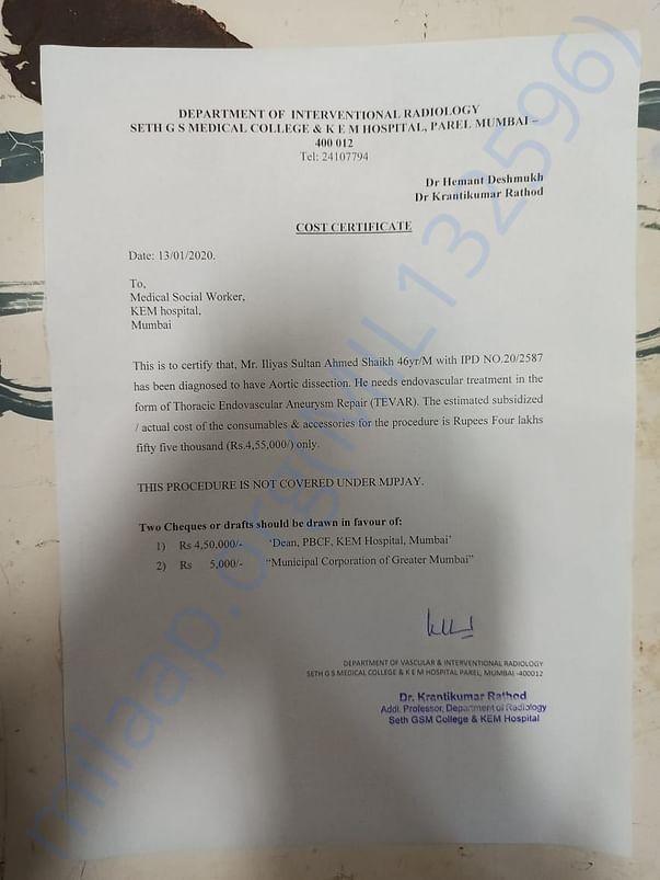 Estimate Letter Of Iliyas Ahmed Shaikh