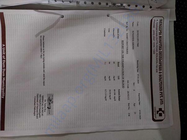 document 3