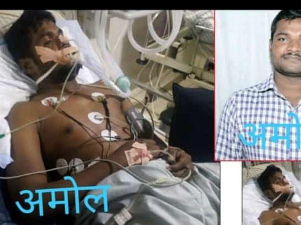 Help Amol To Fight GBS
