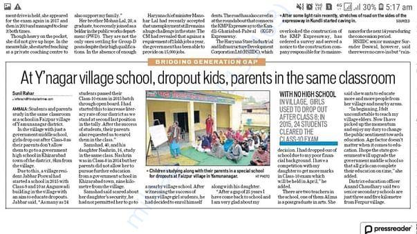इन विद्यार्थियों को संस्था द्वारा हर प्रकार की मदद की गई