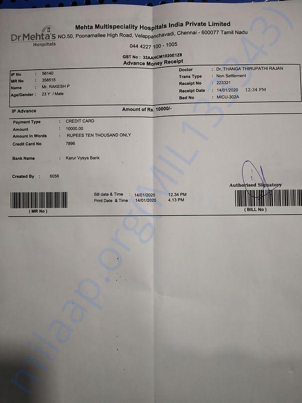 Dr.Mehta hospital bill 1