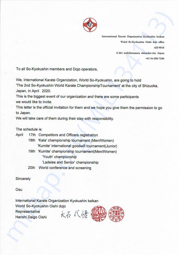Invitation letter of world championship 2020(full contact karate)