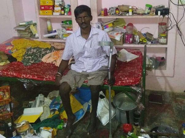 Please Come Forward And Help Girdhar Lead His Life