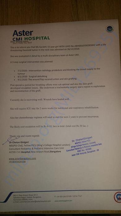 Updated Estimation Letter 21-01-2020