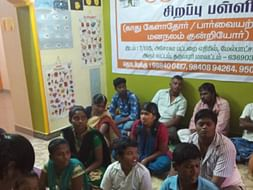 Help for Special children