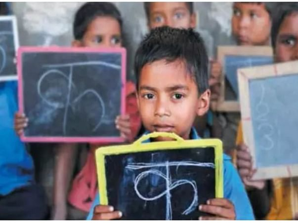 Help poor children educate- Be their Angels👼
