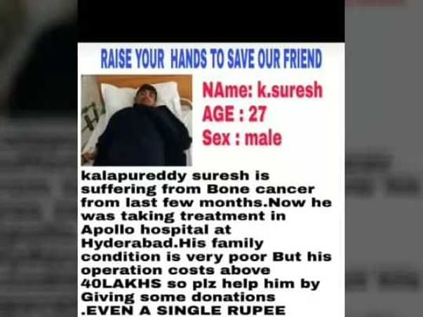 Help My Friend Suresh Fight Bone Cancer