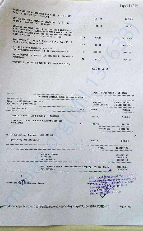Billing Document Last Page