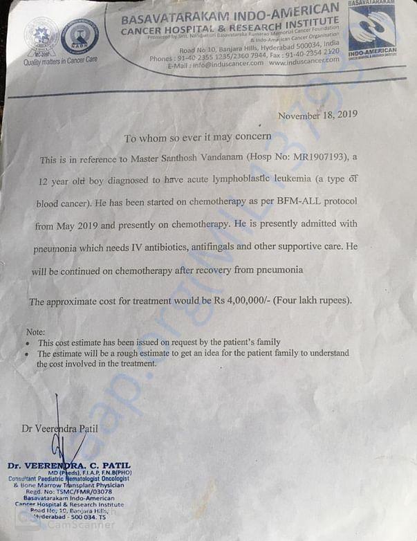 Dr Veerendra C Patil Reference letter