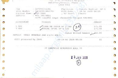 Rani_Medical Bill
