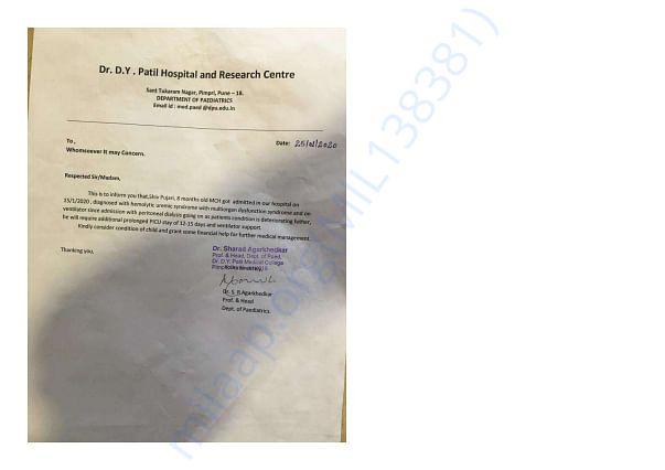 Letter from D Y Patil Hospital