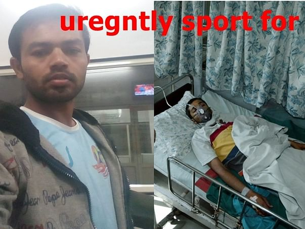 Help me fight Heart lung transplantation