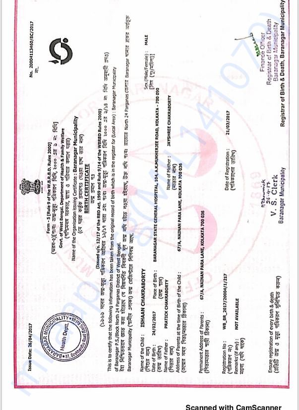 Birth certificate of Ishaan