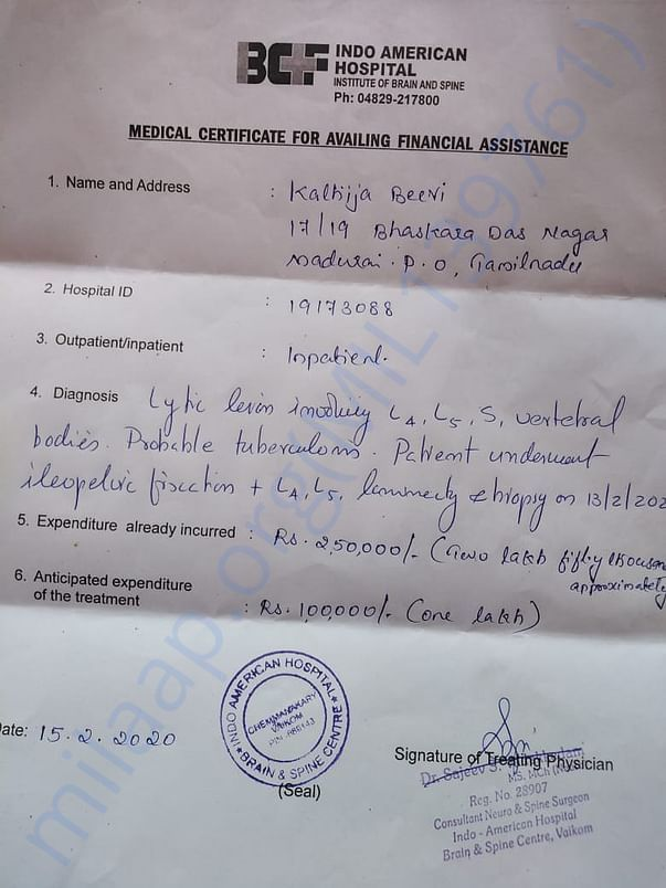 1. Medical certificate for financial assistance