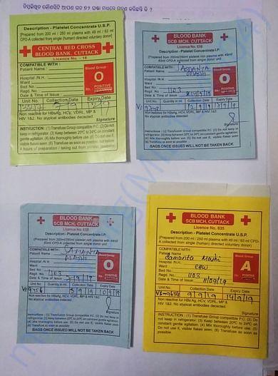 Blood requisition